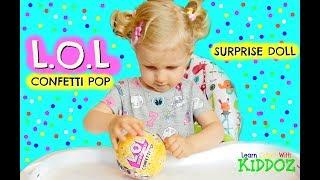 LOL Confetti Pop Surprise Doll