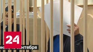 Звездные промахи: 'авиадебош' Бузовой и авария Билана - Россия 24