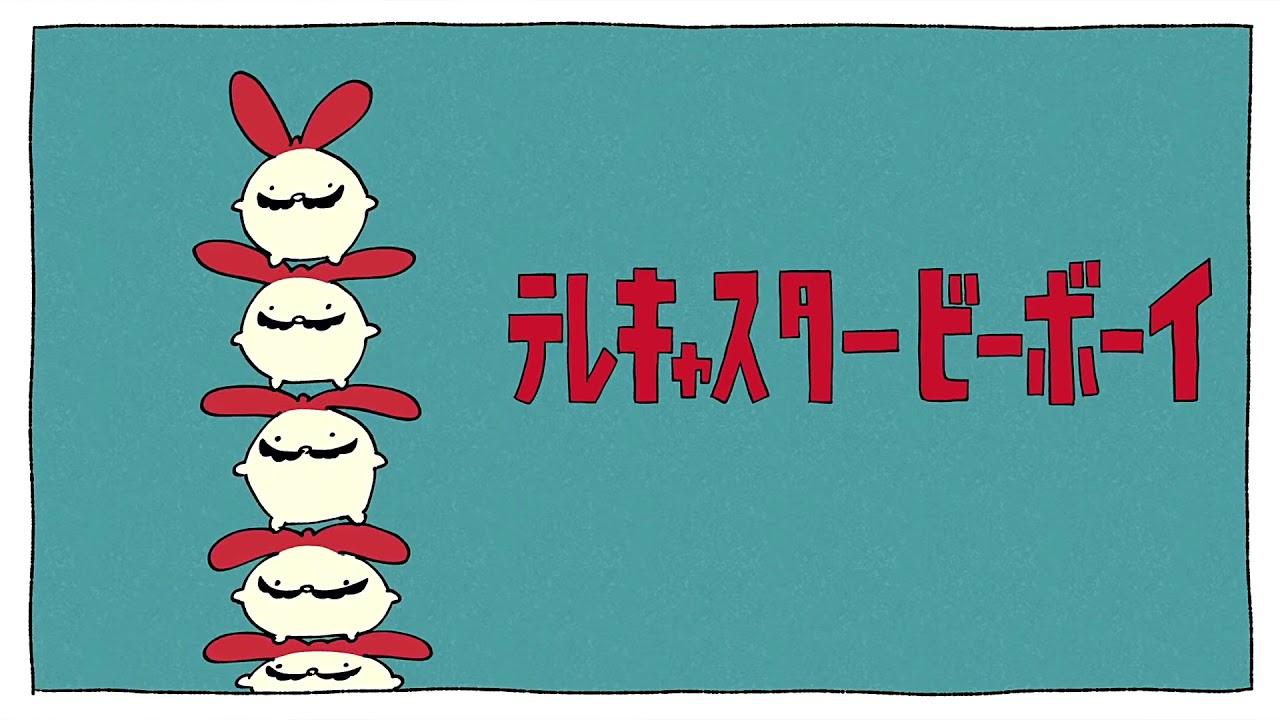 テレキャスタービーボーイ(long ver.) @歌ってみた 【猫克】
