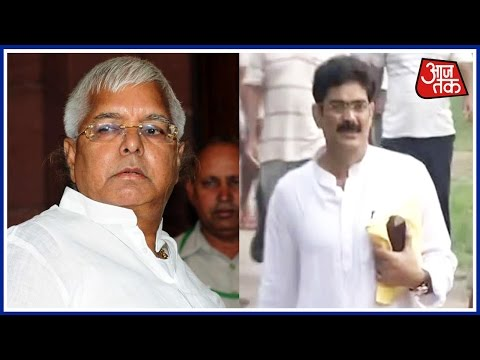 RJD Leader Lalu Prasad Yadav Speaks Out On Shahabuddin's Controversial Statement