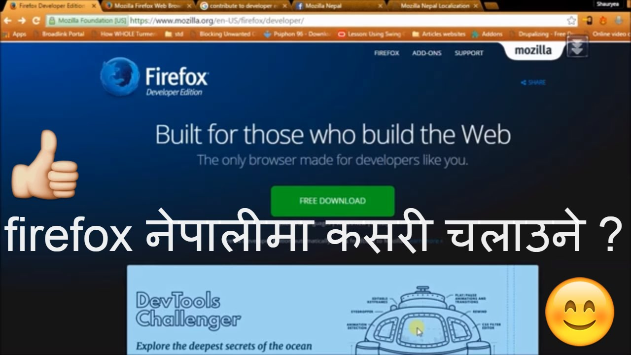 How to use firefox developers edition in Nepali - e-Kasari?