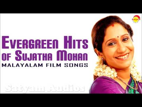 Evergreen Hits of Sujatha Mohan | Nonstop Malayalam Film Songs