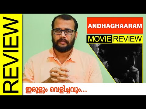 Andhaghaaram (Netflix) Tamil Movie Review by Sudhish Payyanur @Monsoon Media
