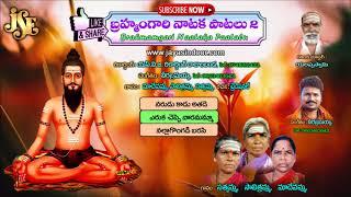 Sri Brahmam Gari Kalagnana Tathvalu Video in MP4,HD MP4,FULL
