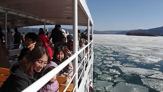 YouTube動画:氷砕き阿寒に春 遊覧船運航開始