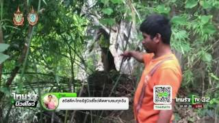 กระบี่ จับหนุ่มลวนลามนทท.ตกเขา | 03-09-59 | ไทยรัฐนิวส์โชว์ | ThairathTV