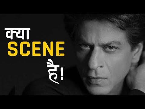 Kya Scene Hai  Episode 1  Shah Rukh Khan