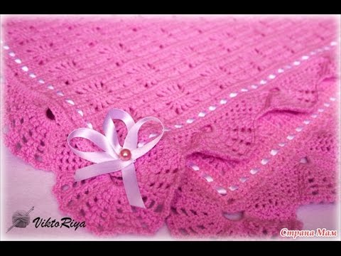 Crochet Patterns For Free Lacy Baby Blanket Crochet Pattern 1261