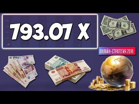 Большой заработок в интернете от рубля честные программы для заработка в интернете