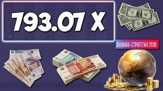 Как заработать деньги в интернете  Заработок в интернете   3000 рублей в сутки