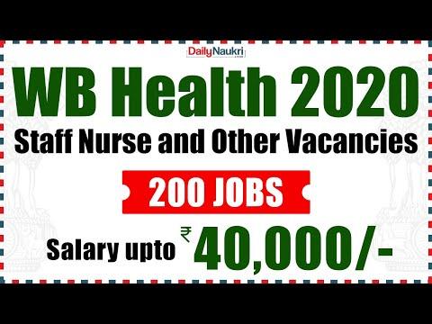 डब्ल्यूबी स्वास्थ्य भर्ती 2020 – स्टाफ नर्स और अन्य नौकरी रिक्ति | पश्चिम बंगाल सरकार नौकरियां 2020 | डब्ल्यूबीएचआरबी