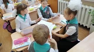 Открытый урок во 2 классе по русскому языку. Тема: Обобщение знаний по теме «Глагол» .