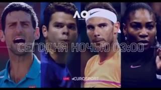 2017.01.16 - Теннис - Australian Open. Женщины. К. Козлова (Украина) - В. Уильямс (США) - Eurosport