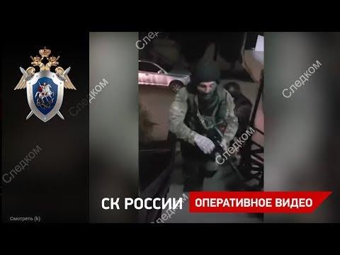 Задержание киллеров с Украины