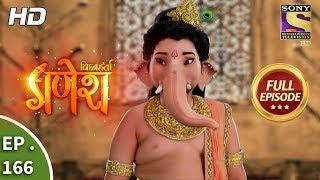 Vighnaharta Ganesh - Ep 166 - Full Episode - 12th  April, 2018