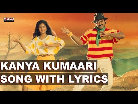 Kanya Kumaari Full Song With Lyrics - Bobbili Raja Songs - Venkatesh, Divya Bharati, Ilayaraja