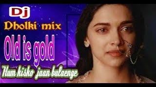 Hum kisko jaan bulaenge ||dj Dholki mix ||dj shayery mix ||dj Remix ||Hindi movie song||old is gold