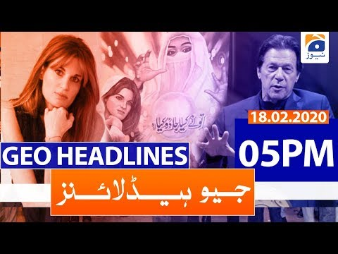 Geo Headlines 05 PM | 18th February 2020