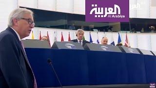 #الاتحاد_الأوروبي .. تحذير لتركيا وتهديد لبريطانيا