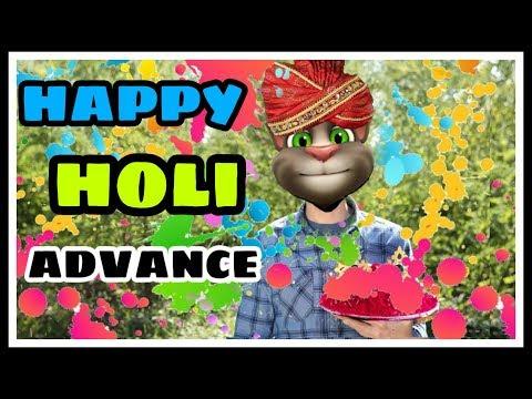 Happy Holi In Advance//happy Holi Shayari In Hindi //happy Holi Shayari