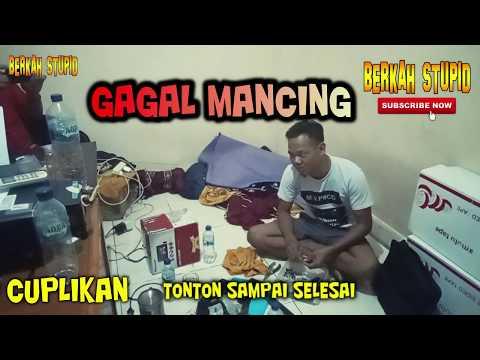 GAGAL MANCING   Film Pendek Ngapak Pemalang   Mancing Mania