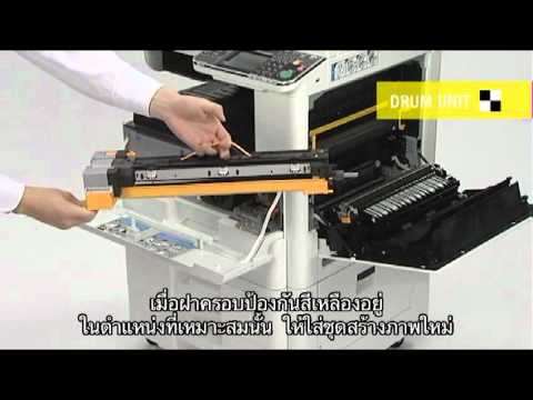 Инструкция Kyocera Fs 1320D