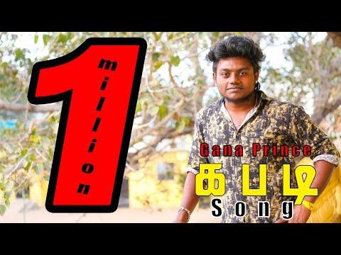 Chennai Gana Prince | Kabadi Song 2018 | Praba Brothers Media