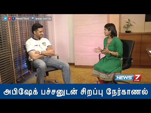 Abhishek Bachchan's exclusive interview to News7 Tamil