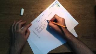 Урок 3 Классы IP сетей