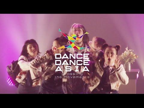 [Short films] DANCE DANCE ASIA : TOKYO GEGEGAY in Bangkok, Thailand (2015)