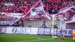 Jリーグ 鹿島アントラーズ 対 ガンバ大阪   これでイエローカードで済むのか?
