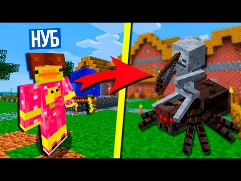 НУБ ПРОТИВ БОССА В МАЙНКРАФТ !  НУБ В ТЮРЬМЕ MINECRAFT Мультик - Видео из Майнкрафт (Minecraft)