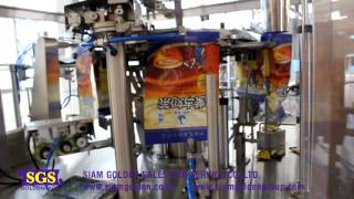Repeat youtube video เครื่องบรรจุแนวตั้ง ใส่ลงถุงแบบมีระบบหัวชั่ง คุณภาพสูง คุ้มราคา Goldenpack