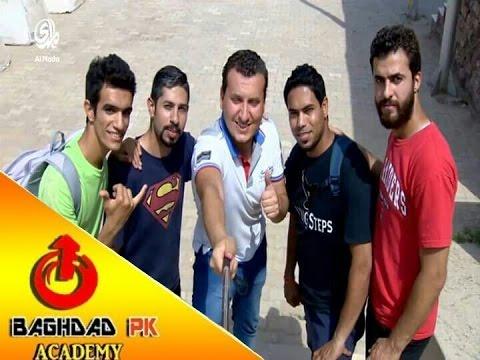 برنامج سيلفي تايم مع النجوم مع رياضة الباركور في العراق 2015 Baghdad pk