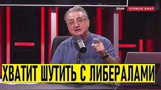 ИЗДЕВАТЕЛЬСТВО НАД ЗДРАВЫМ СМЫСЛОМ! Багдасаров о БЕЗНАКАЗАННОСТИ Навального и либералах