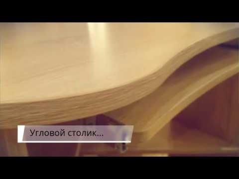 Фабрика мебели АРС - Отзыв антресоль и компьютерный стол