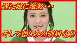 チャンネル登録よろしくお願い致します!↓ http://www.youtube.com/chan...