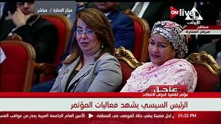 بالفيديو.. الاتحاد الدولي للاتصالات ينعي شهداء مسجد الروضة | الصباح العربي