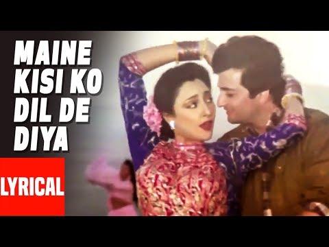 Maine Kisi Ko Dil De Diya Lyrical Video   Aayee Milan Ki Raat   Anuradha Paudwal, Mahd Aziz