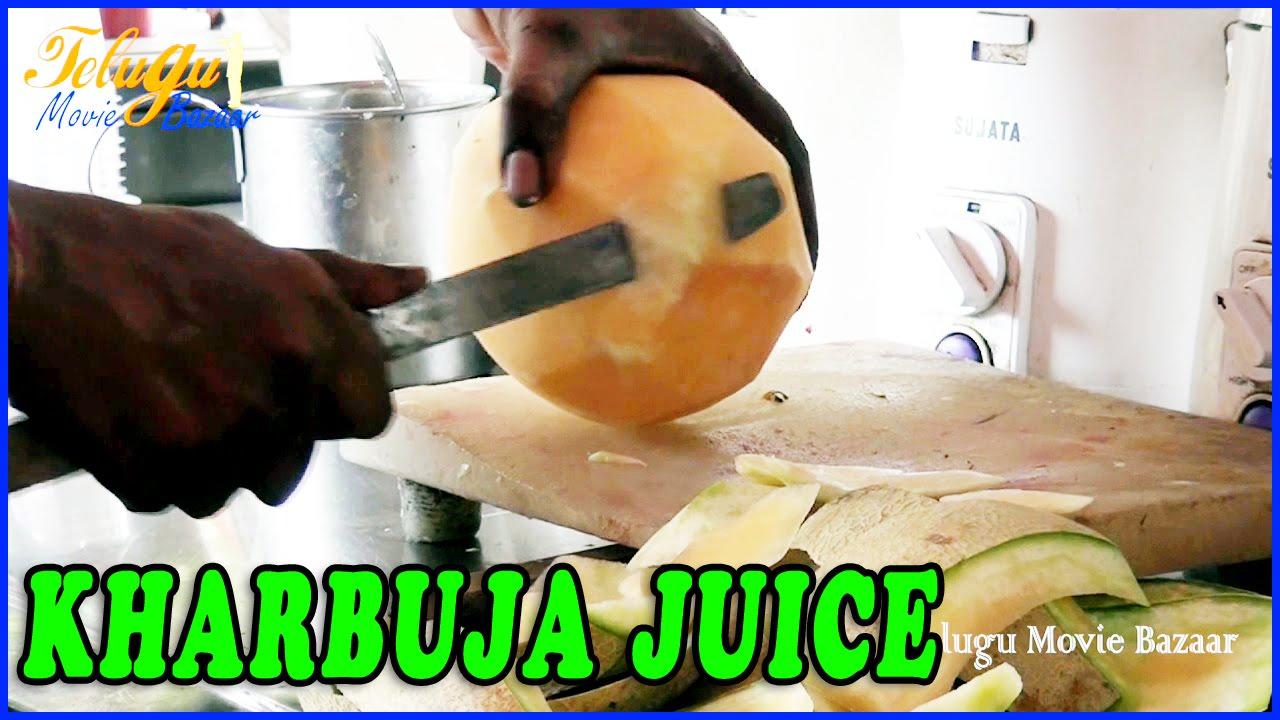 How to make kharbuja juice recipe cantaloupe muskmelon juice how to make kharbuja juice recipe cantaloupe muskmelon juice indian street food youtube forumfinder Gallery