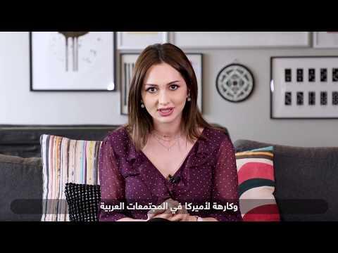 CMN SENSE EP01 - Qatar Media & Radical Ideas