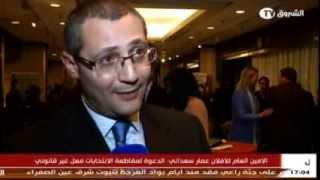 numidia service travel / dar iman saoudie