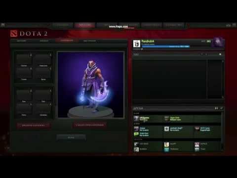 видео: Новые и старые скины персонажей dota 2 | Все изменения героев