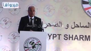 بالفيديو محافظ جنوب سيناء في مؤتمر وزراء الدفاع لدول الساحل والصحراء