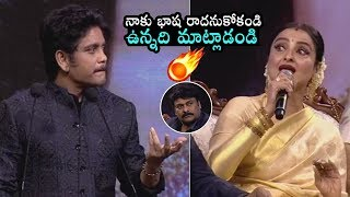 Bollywood Actress Rekha Reaction To Nagarjuna Words | Chiranjeevi | ANR National Awards | DC