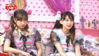 MC:ミキティー本物、金子理江、黒宮れい スタジオゲスト:小島里恋、白...
