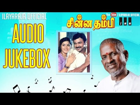 Chinna Thambi | Audio Jukebox | Prabhu, Khushboo | Ilaiyaraaja Official
