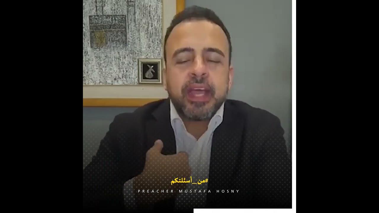 كيف سنحاسب ونحن متأثرين بالبيئة التي تربينا فيها؟ - مصطفى حسني