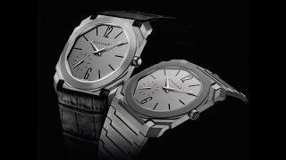 WRIST WATCH STUPIDITY - Buy a Bulgari Octo Finissimo Automatic, the world's thinnest automatic watch