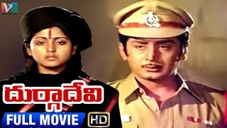 Durga Devi Telugu Full Movie | Murali Mohan | Jayasudha | Mohan Babu | Sharada | Indian Video Guru